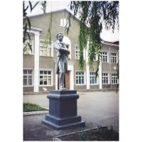 Фигура в г. Михайловск (Россия, 1955)