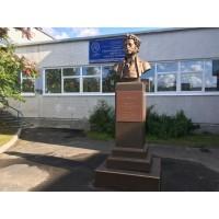 Бюст в г. Костомукша