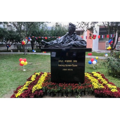 Бюст в г. Пекин (Китай, 2019)