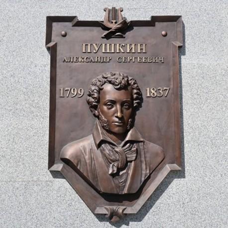 Барельеф в г. Железноводск (Россия, 2019)