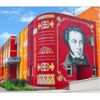 Фасадный в г. старый Оскол (Россия, 2019)