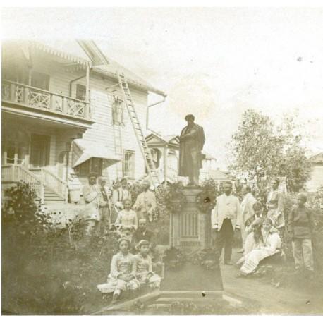 Открытие памятника А.С. Пушкину в имении нижегородских дворян Званцовых в с. Селищи. 27 июля 1880 года.