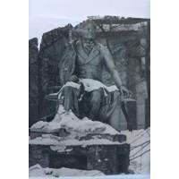 Figure in Ижевск (Russia, 1957)
