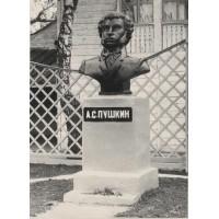 Бюст в г.Бузулук (Россия, 1968)