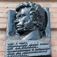 Сommemorative plaque in Бузулук (Russia, 2000-е)