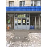 Детская библиотека имени А.С.Пушкина филиал №5, г.Волжский (Russia)