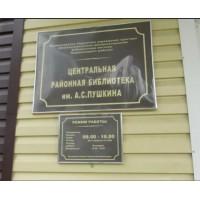 посёлок Переволоцкий (Россия)