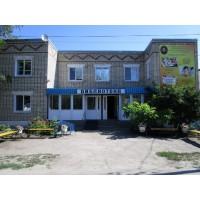 Центральная детская библиотека имени А.С.Пушкина Филиал №16, г.Каменск-Уральский (Russia)