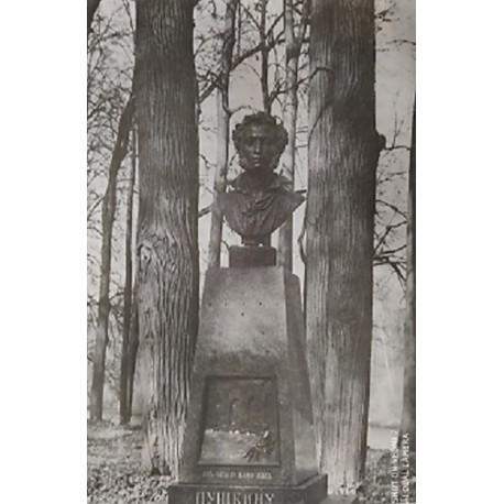 Бюст в г.Остафьево (Россия, 1937)