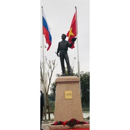 Фигура в г. Ханой ( Вьетнам, 2021)