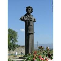 Бюст Пушкина в г.Аддис-Абеба (Эфиопия, 2002)