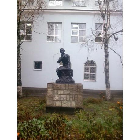 Monument to Alexander Pushkin in Azov, Russia 1962