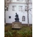 Фигура в г.Азов (Россия, 1962)