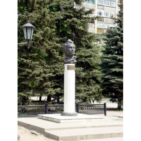 Бюст в г.Азов (Россия, 1987)