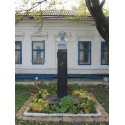 Bust of Alexander Pushkin in Aksay (Russia, 1999)
