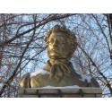 Bust in Алчевск (Ukraine, ?)