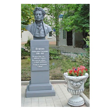 Bust in Анапа (Russia, 2010)
