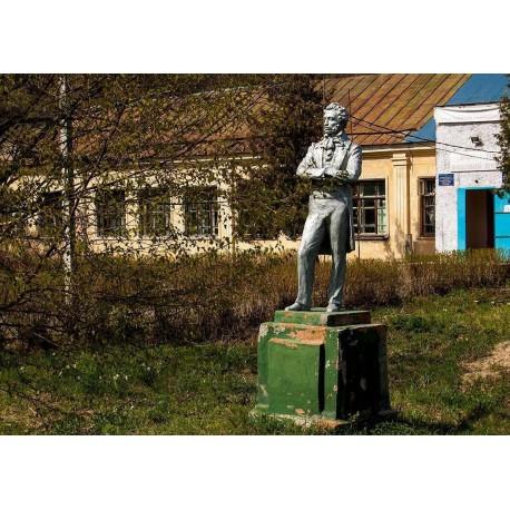 Figure in Аракчино (Russia, 1956)