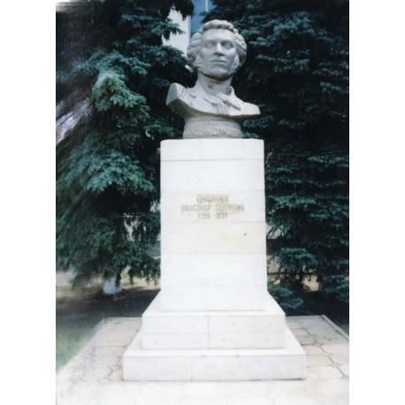 Бюст в г.Армавир (Россия, 1999)