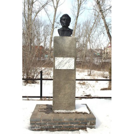 Bust in Асекеево (Russia, 1999)