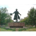Figure in Астана (Казахстан, 1999)