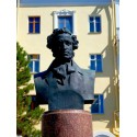 Bust in Астрахань (Russia, 1958)