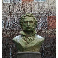 Bust in Аткарск (Russia, 1937)