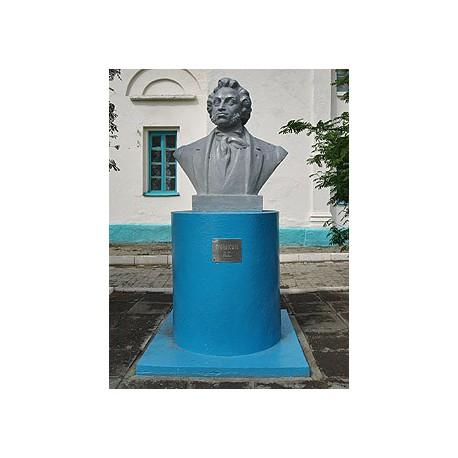 Бюст в г.Аткарск (Россия, 1999)