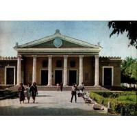 Фасадный в г.Ашхабад (Туркменистан, 1957-2003)