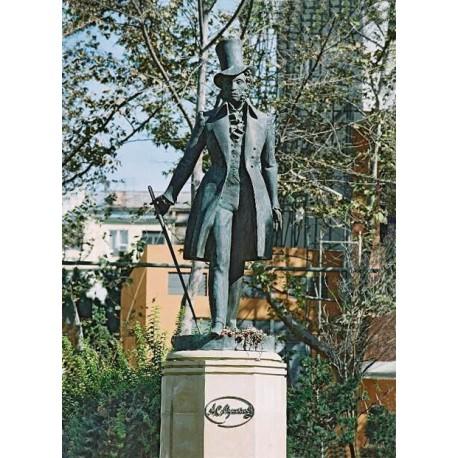 Фигура в г.Баку (Азербайджан, 2001)