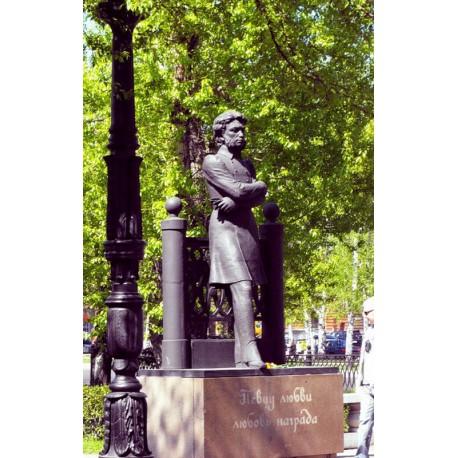 Фигура в г.Барнаул (Россия, 1999)