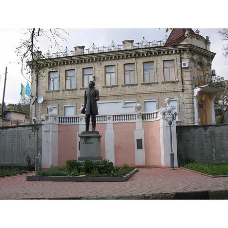 Фигура в г.Бахчисарай (Россия, 1999)