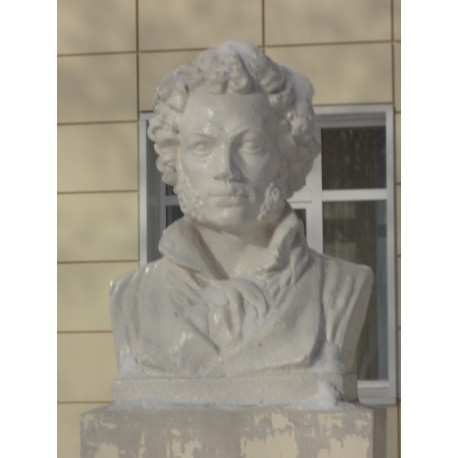 Bust in Белорецк (Russia, 1937)
