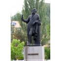 Фигура в г.Бердянск (Украина, 1967)