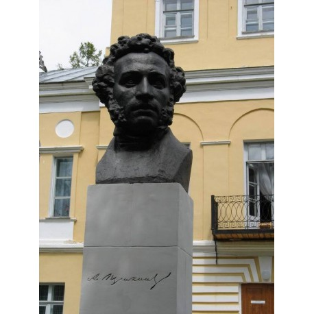Bust in Берново (Russia, 1971)