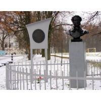 Бюст в пгт Большие Вязёмы (Россия, 2011)