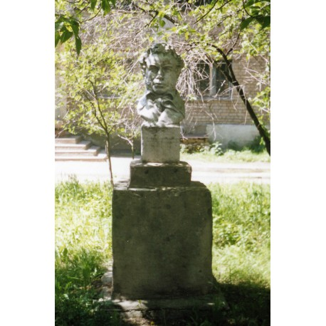 Bust in Бор (Russia, 1941)