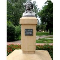 Бюст в г. Боровичи (Россия, 1990-е)