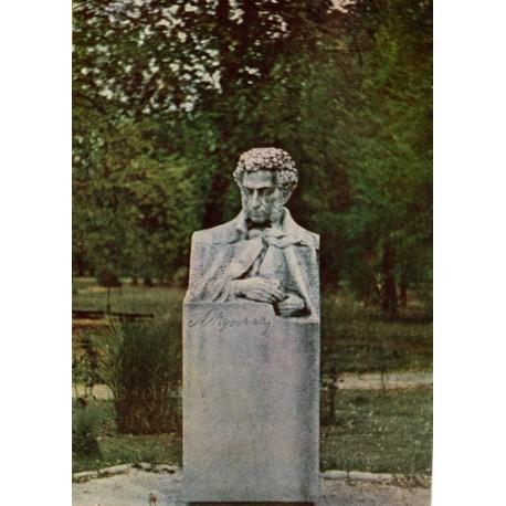 Бюст в г.Бродзяны (Словакия, 1979)