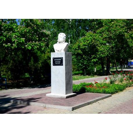 Бюст в г.Будённовск (Россия, 1999)
