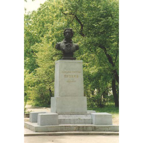 Bust in Великие Луки (Russia, 1959)