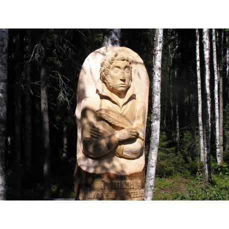 Bust in Верхние Мандроги (Russia, ?)