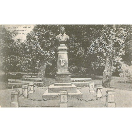 Bust in Вильна (Литва, 1900)