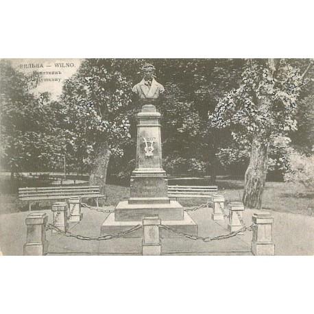 Бюст в г.Вильна (Литва, 1900)