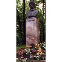 Bust in Вильнюс (Литва, 1949)