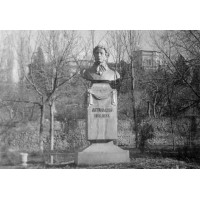 Bust in Владикавказ (Russia, 1949)