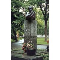 Бюст в г.Владикавказ (Россия, 1994)
