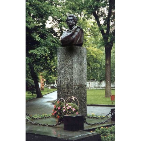 Bust in Владикавказ (Russia, 1994)