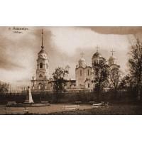 Бюст в г.Владимир (Россия, 1906-1918)