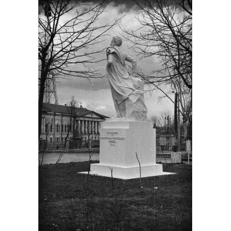 Фигура в г.Владимир (Россия, 1951)